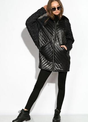 Новый неординарный женский пуховик на меху зимняя куртка пальто с рукавом летучая мышь