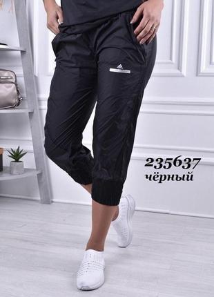 Бриджи спортивные adidas&stella mccartney