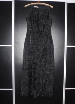 Вечернее платье-макси inwear