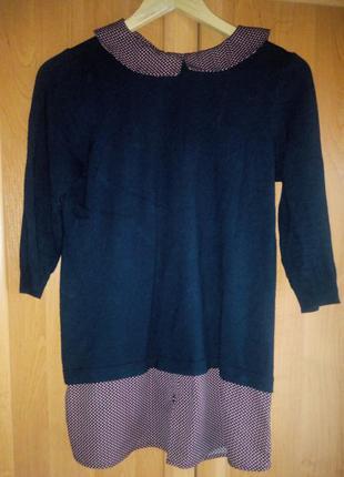 Кофта /блуза