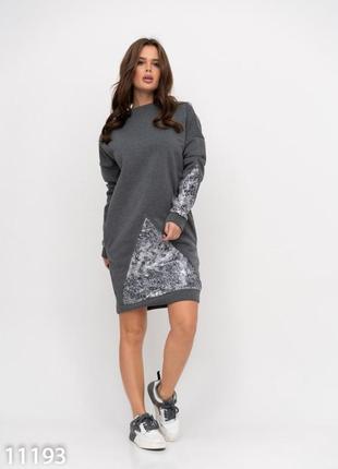 Серое теплое платье с двухсторонними пайетками