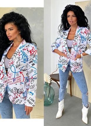 Пиджак стильний 🔥