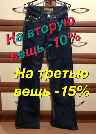 📘необычные джинсы с красивыми карманами прямые новые с биркой