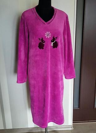 Классное домашнее платье цвет фуксия толстый флис