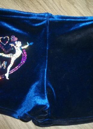 Велюровые уютные  шорты для гимнастики танцев 🥇🏆на 7-8 лет от milano