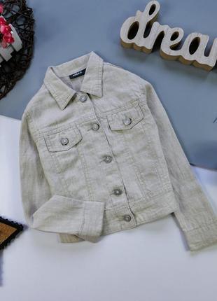Льняной пиджак на 3-4 года/104 см