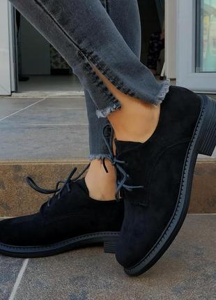 Туфли экозамша