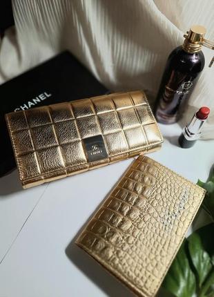 Комплект роскошный  кошелек кожа + обложка на паспорт золото