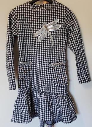 Сукня нарядна madlen