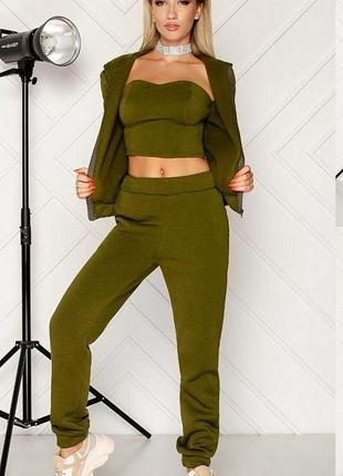 Бомбезный костюм тройка топ+кофта+штаны