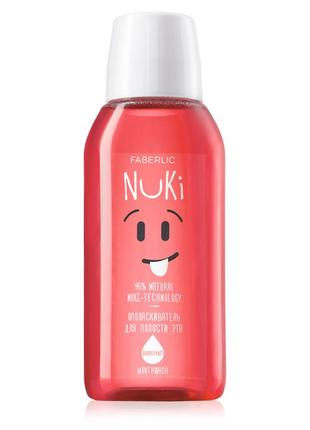 Ополаскиватель для полости рта с маслом грейпфрута nuki