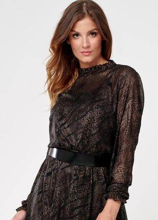 Платье на подкладке длинный рукав миди осеннее зимнее sunwear cs206-5-02 черное