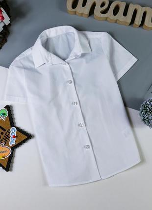 Рубашка для девочки на 6-7 лет/122 см