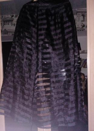 Шикарная, праздничная юбка