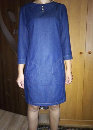 Новое платье, купленное в турции