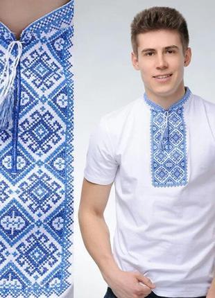 Качественная мужская футболка вышиванка s-xxxl