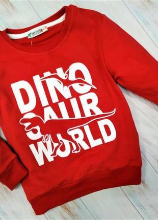 Детская крутая уофта с динозавром