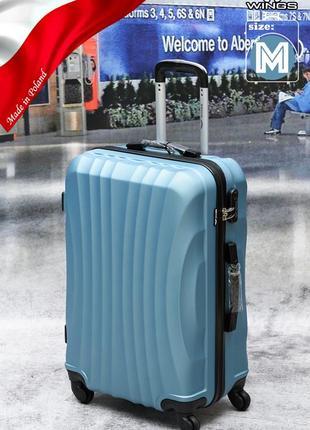 Чемодан средний wings  ограниченная серия silver blue