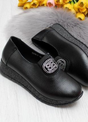 Шкіряні чорні закриті туфли