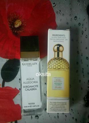 Мини парфюм дорожная версия aqua allegoria bergamote calabria,летний,освежающий аромат