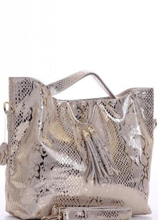 Тренд сезона  супер стильная золотая сумка,  кожаная с лазерной обработкой