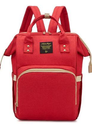 Классный китайский рюкзак органайзер на коляску
