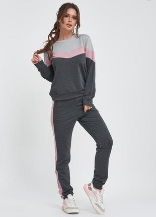 Темно-серый спортивный костюм с розово-серыми вставками