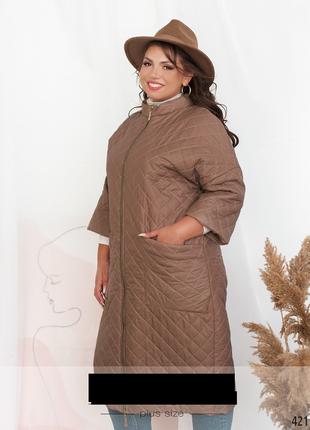 Куртка-пальто удлиненная женская демисезонная