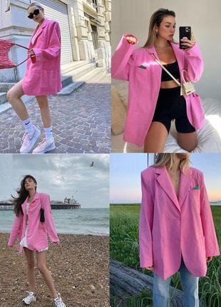Роскошный яркий розовый пиджак блейзер  в стиле jacquemus