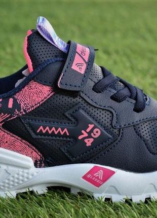 Демисезонные детские кожаные кроссовки для девочки синий розовый р31-35