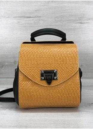 🟣 городской рюкзак женский «chris»