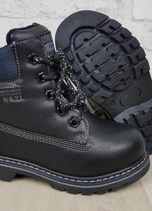 Зимние ботинки детские тимбер на натуральном меху овчине черные 28-33р4 фото