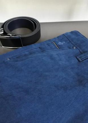 Брюки мужские синие