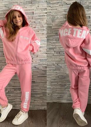 Спортивный костюм на девочку розового цвета фирмы zara