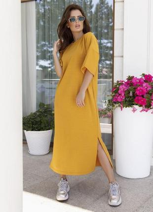 Стильное длинное хлопковое трикотажное платье футболка горчичного цвета прямое