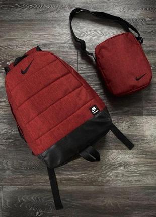 Комплект twix рюкзак nike красный меланж + барсетка nike красный меланж