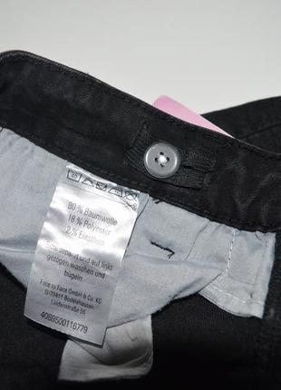 Джинси скінні alive, джинсы детские alive 1224 фото