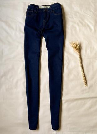 Базовые джинсы скинии темно синие
