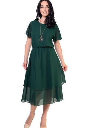 Плаття+прикраса 50 розмір