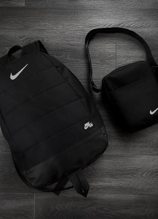 Рюкзак nike черный + барсетка nike черная