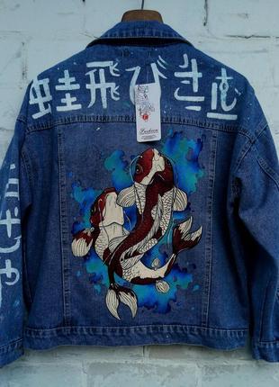 Джинсова куртка з ручним розписом.