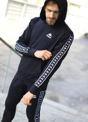 Спортивный костюм чёрный kappa