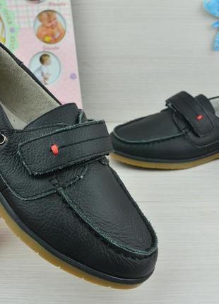 Туфли- мокасины для мальчика из натуральной кожи