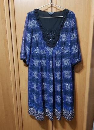 Платье синий елегантный черный