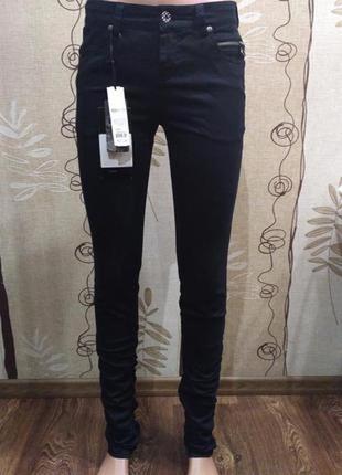 Motor чёрные джинсы скинни с присобранной штаниной