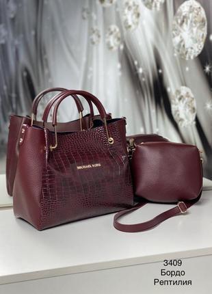 Комплект сумочка с мини косметичкой