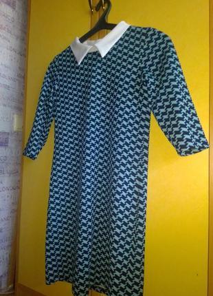 Школьное платье 44 размера