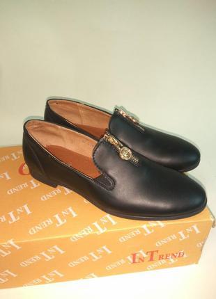 Туфли,кожа
