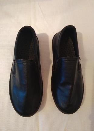 Макасины туфли