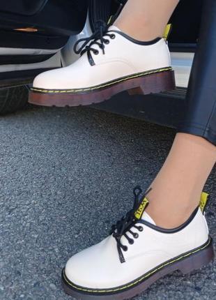 Стильные ботинки демисезонные